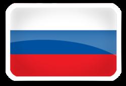 Русски&#